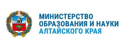 официальный сайт Министерства образования и науки Алтайского края